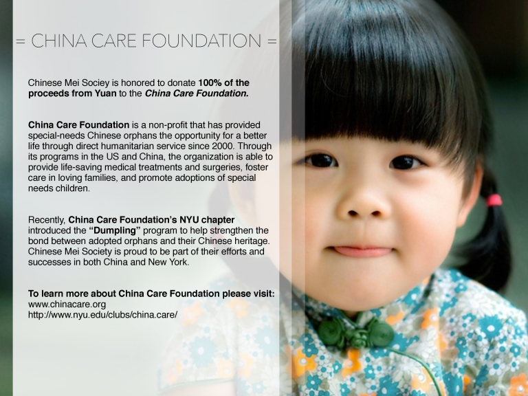 China Care Foundation