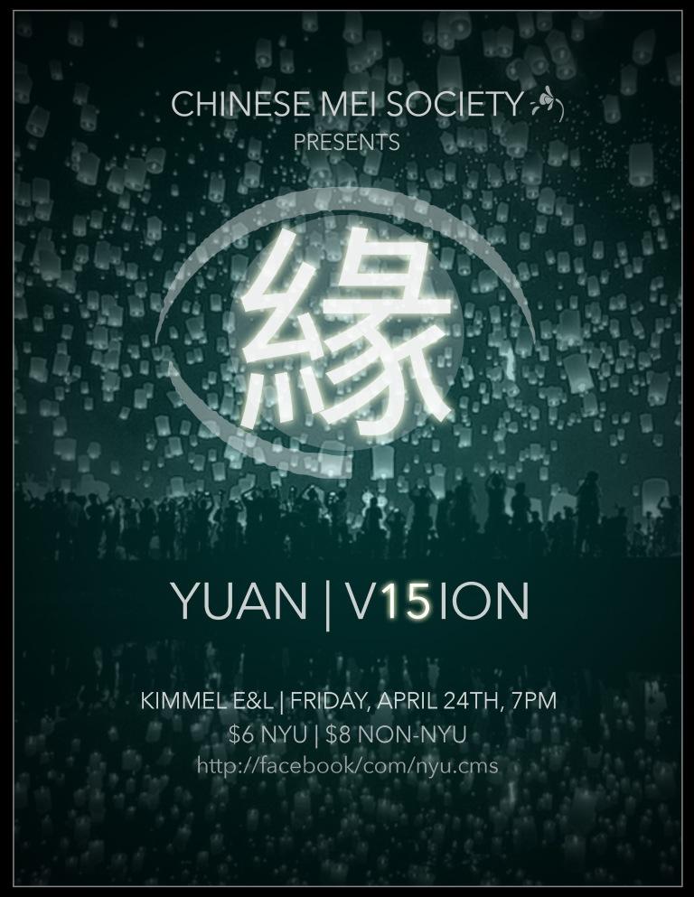 Yuan 2015 Flyer